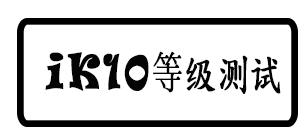 防碰撞等级IK10检测